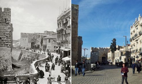 Jaffa Gate Jerusalem Then And Now Today And Sometime