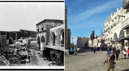 Looking towards the Jaffa gate - Jerusalem old city, Israel, then and now