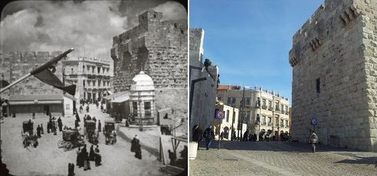 Jaffa gate, Jerusalem, then and now - somewhere between 1898-1908, and today